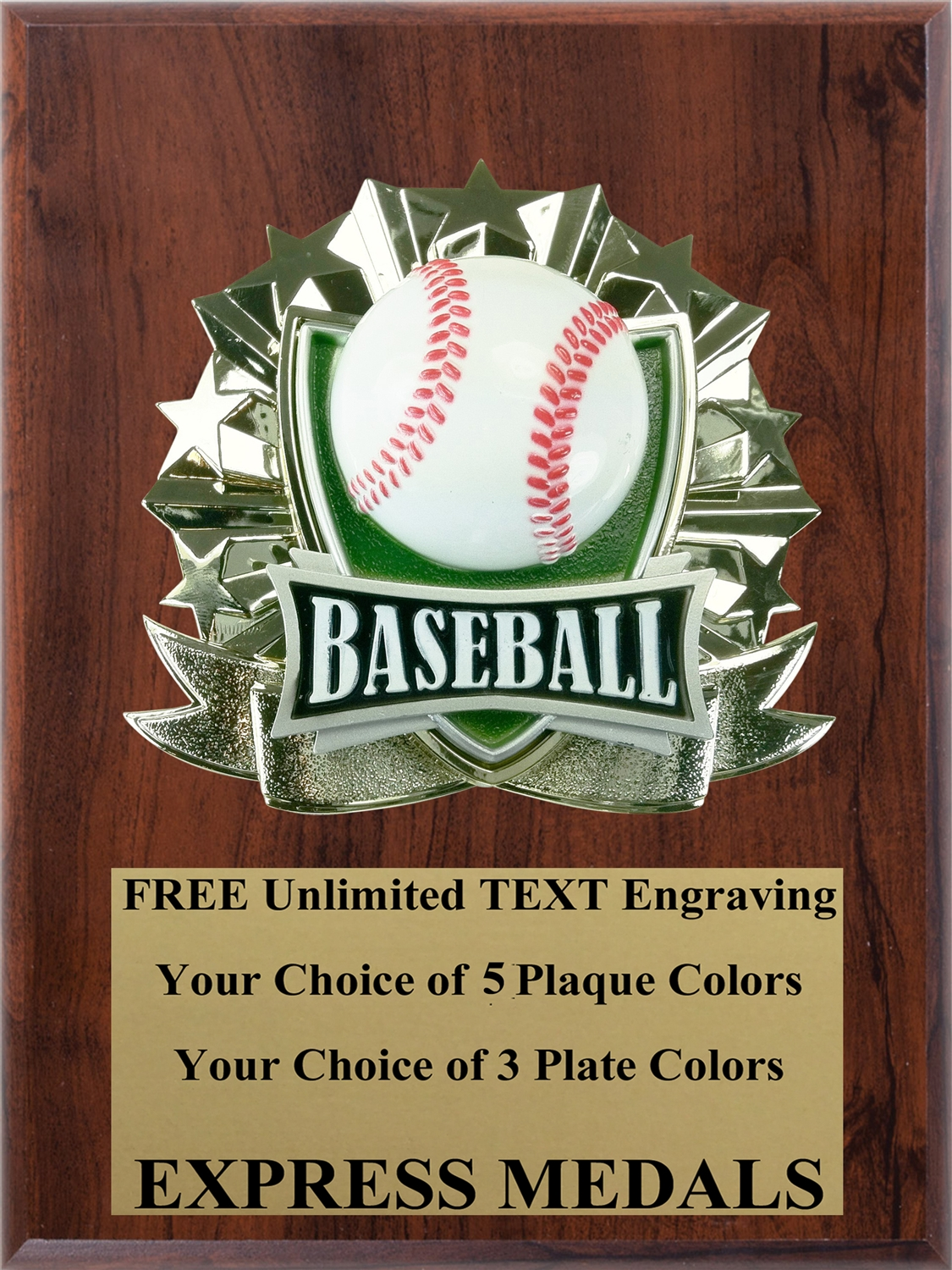 All-Star Baseball Plaque (4 Sizes) (PM1261)