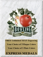 All-Star Bowling Plaque (4 Sizes) (PM1264)