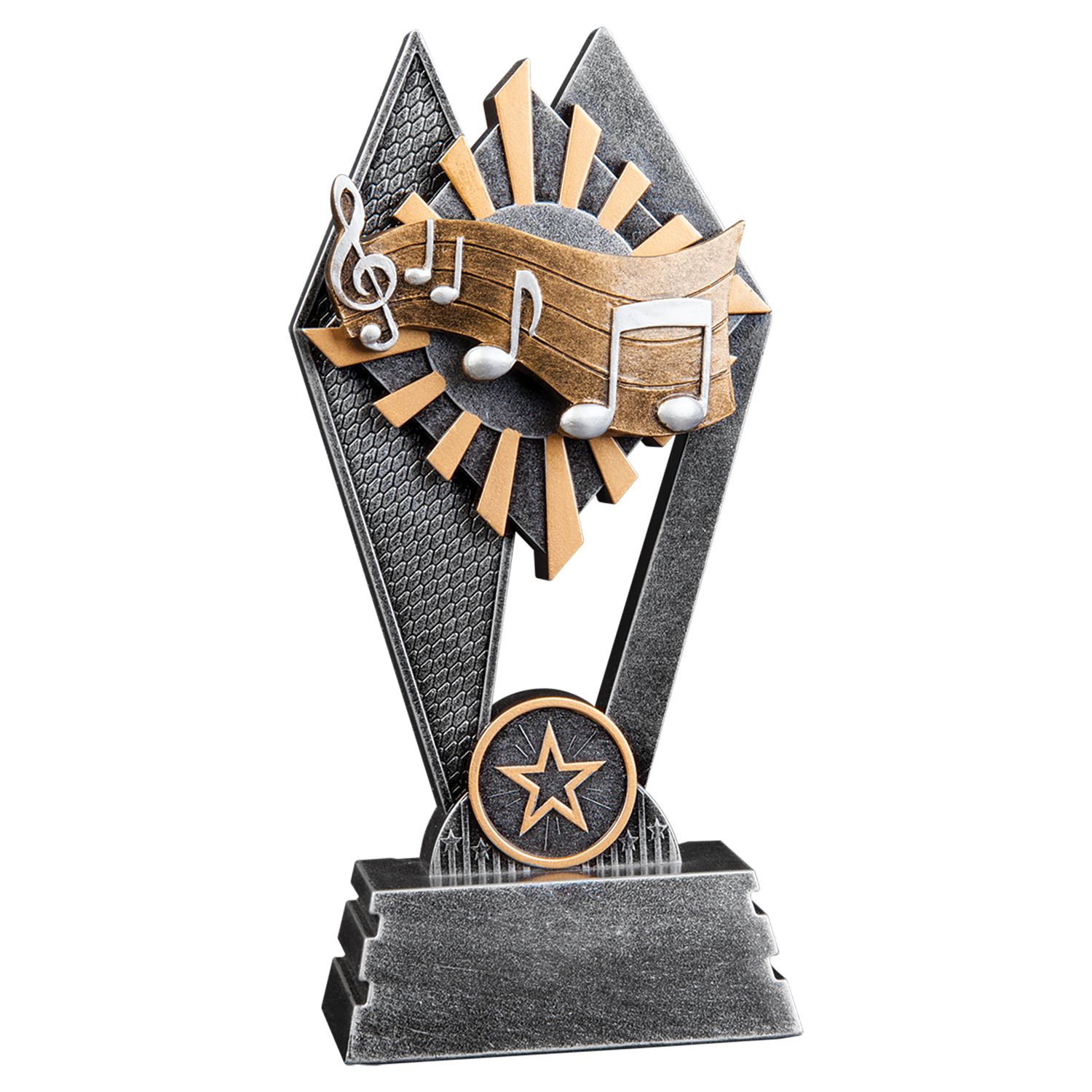 Sun Ray Music Trophy (2 sizes available)